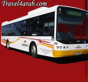 صورة علم و شعار سـلـطـنــة عـمــان 685998 المسافرون العرب