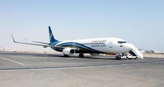 WY-737-900-620x330.jpg