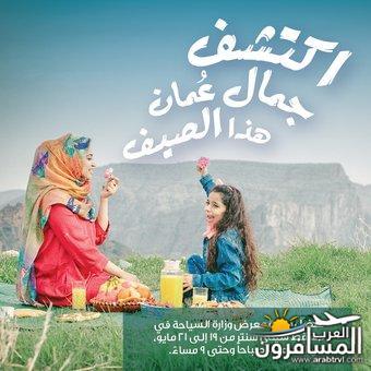 arabtrvl1463051558821.jpg
