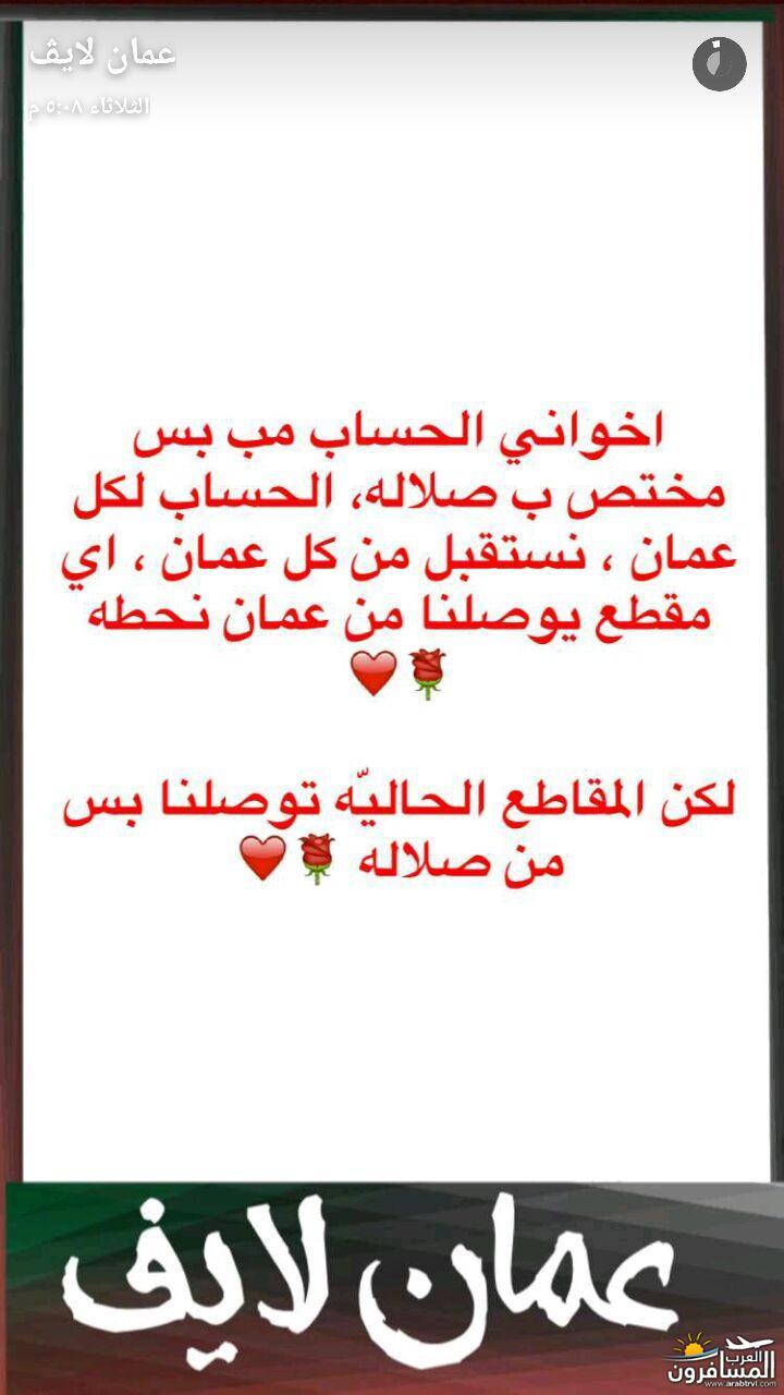 arabtrvl1469011770541.jpg