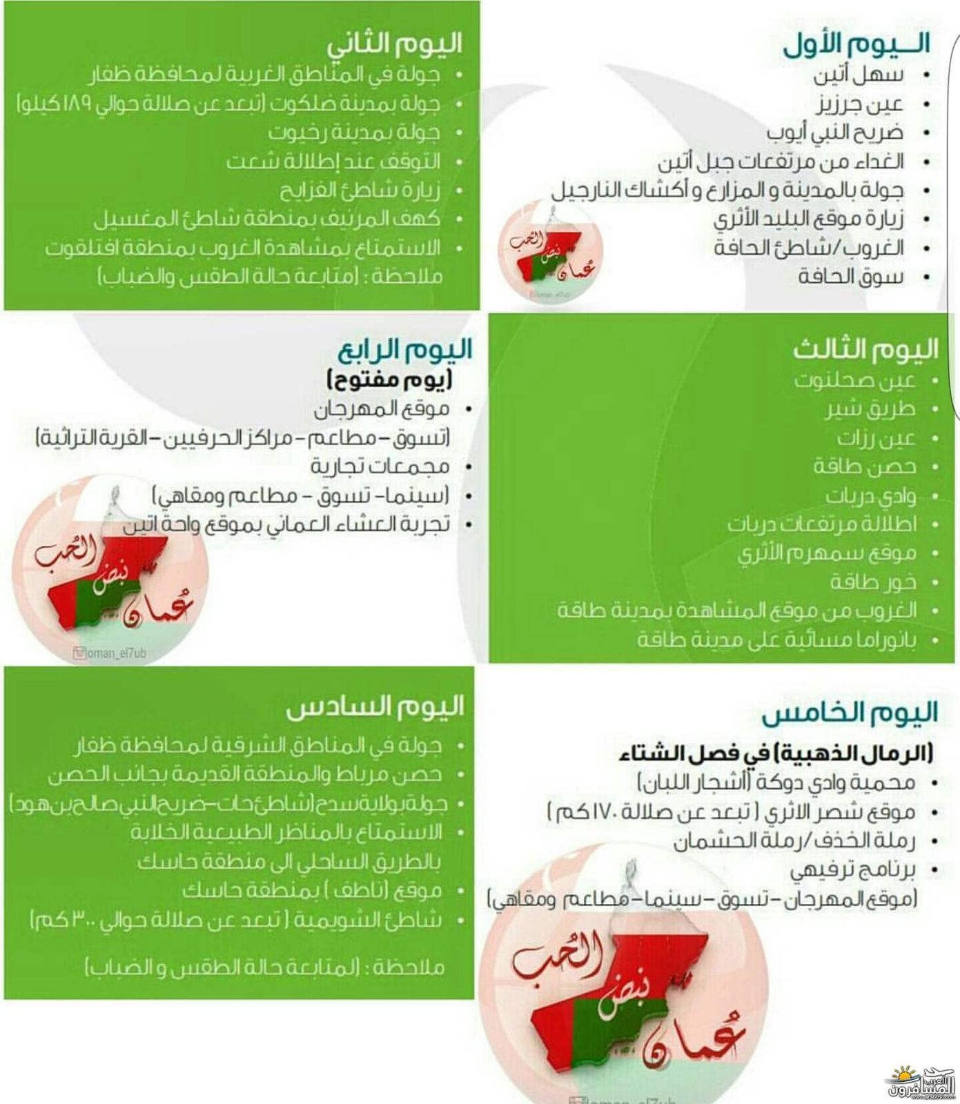 arabtrvl1469936056441.jpg