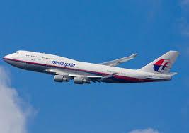 تعرف على اخطر خطوط طيران فى العالم 686508 المسافرون العرب