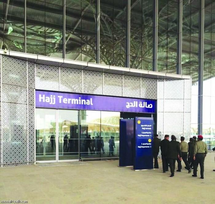 مطار الأمير محمد بن عبد العزيز الدولي بالمدينة المنورة-687209