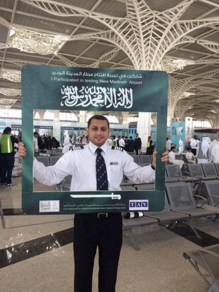 مطار الأمير محمد بن عبد العزيز الدولي بالمدينة المنورة-687212