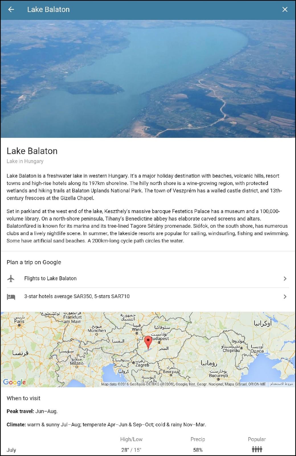 جوجل تمتلك محرك البحث الأول على الإنترنت 687378 المسافرون العرب