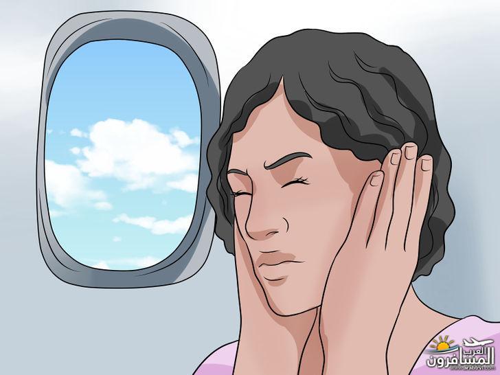 كيف تتغلّب على آلام الأذن أثناء الرحلة الجوية؟ 687384 المسافرون العرب