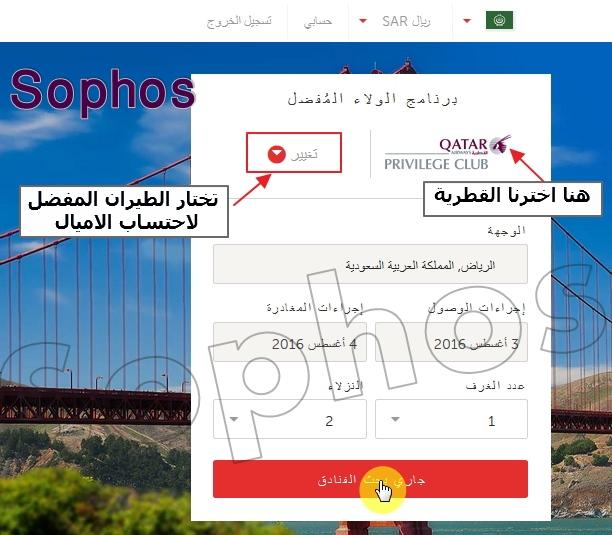 687387 المسافرون العرب موقع كالي جو kaligo