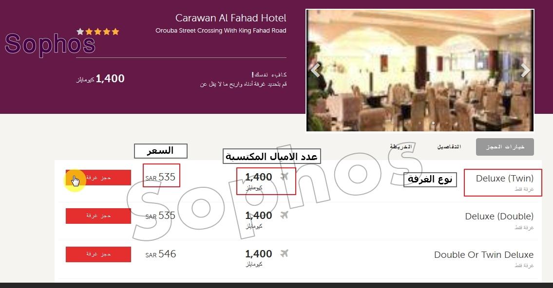 687389 المسافرون العرب موقع كالي جو kaligo