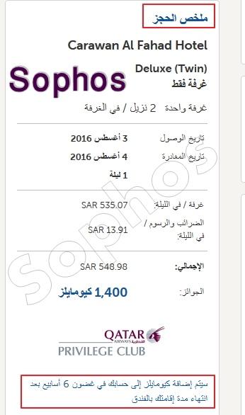 687390 المسافرون العرب موقع كالي جو kaligo