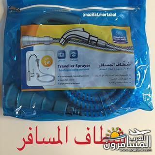 اكسسوارات متعلقه بالطعام 687554 المسافرون العرب