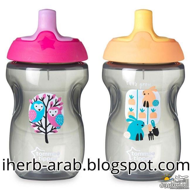 اكسسوارات متعلقه بالطعام 687593 المسافرون العرب