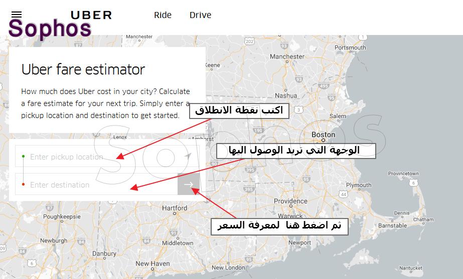 خدمة التاكسي ومعرفة السعر التقريبي 687627 المسافرون العرب