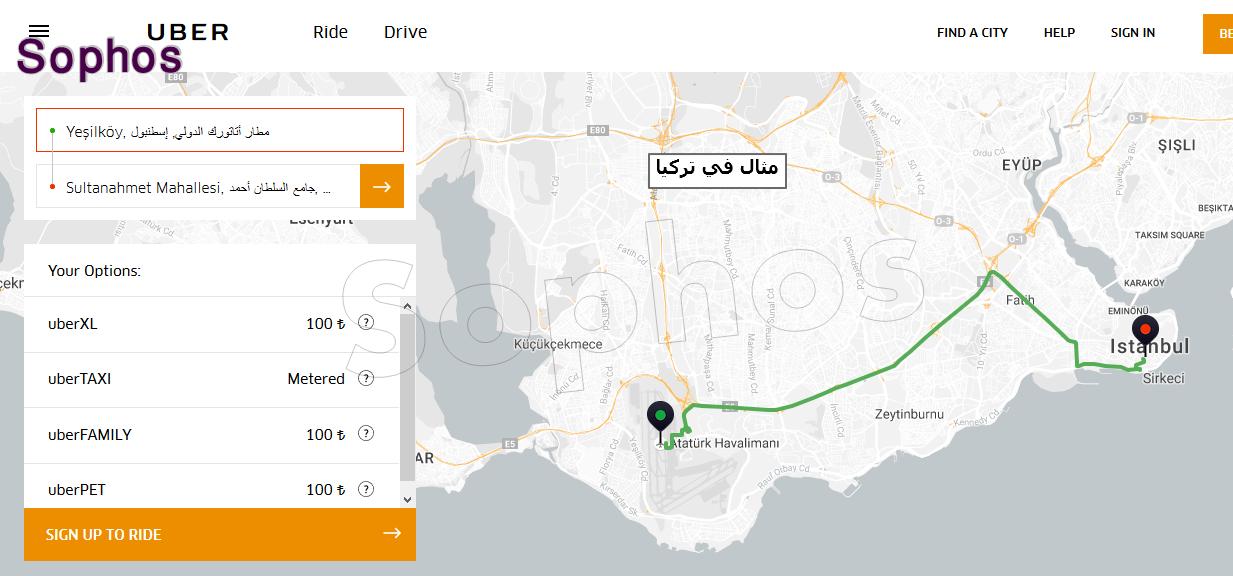 خدمة التاكسي ومعرفة السعر التقريبي 687628 المسافرون العرب