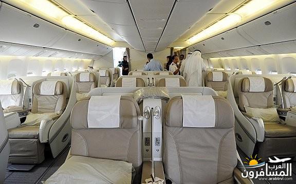 687630 المسافرون العرب اسرار لا تبوح بها مضيفات الطيران