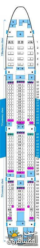 688160 المسافرون العرب أفضل مقعد في الطائرة