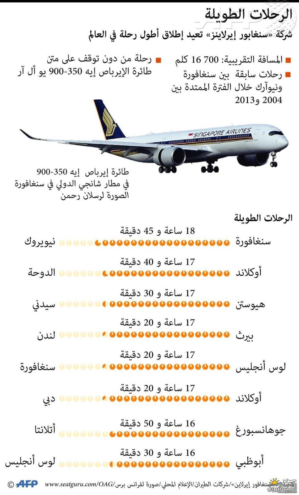arabtrvl1539454912911.jpg