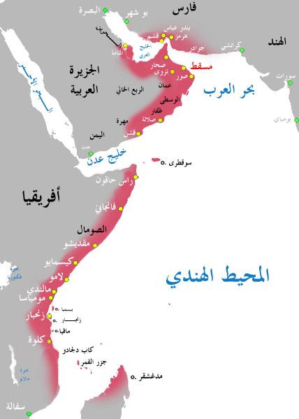 689364 المسافرون العرب جزيرة زنـجـبـار