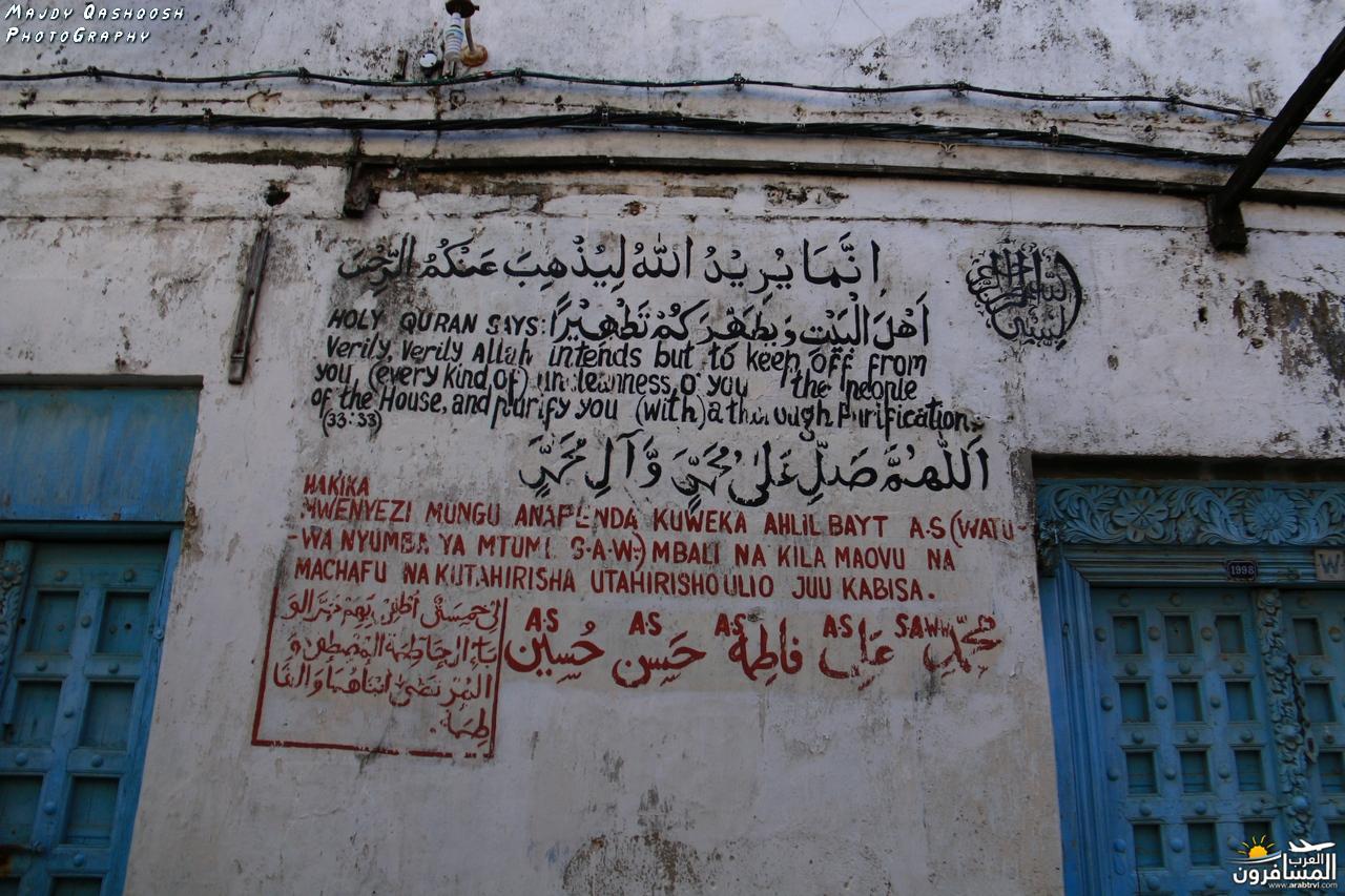 689626 المسافرون العرب جزيرة زنـجـبـار