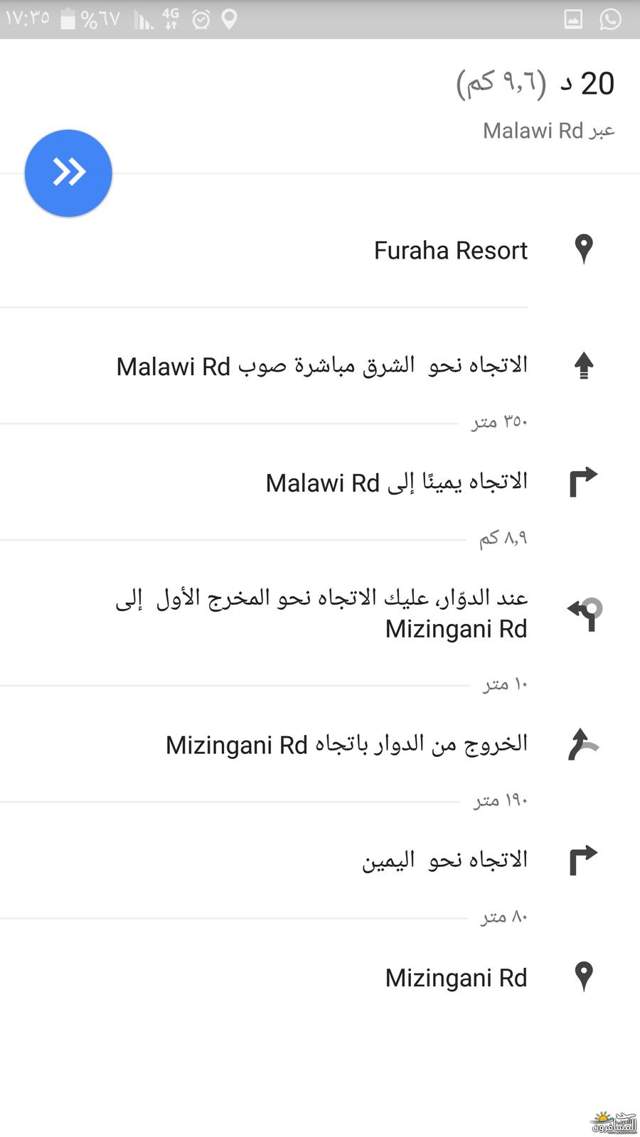 690856 المسافرون العرب جزيرة زنـجـبـار