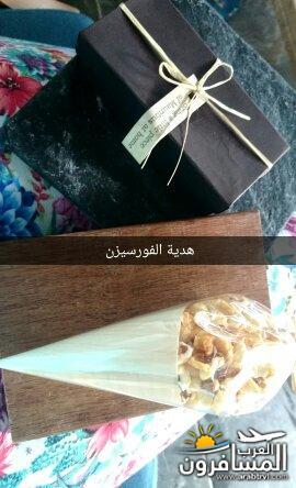 691823 المسافرون العرب جزيرة موريشيوس بلاد الأبتسامة والسكر