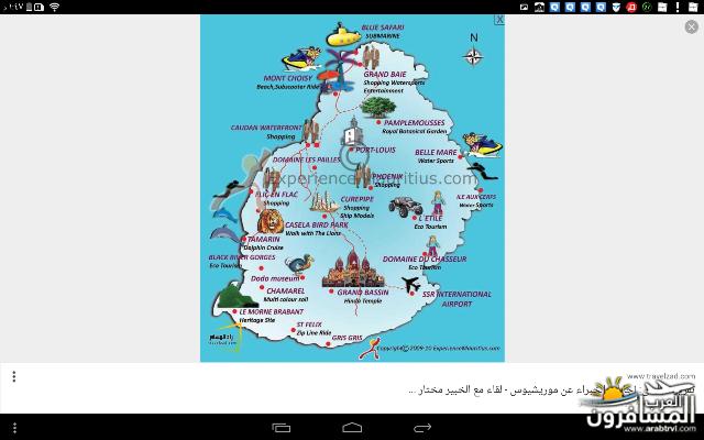 جزيرة موريشيوس بلاد الأبتسامة والسكر-691835