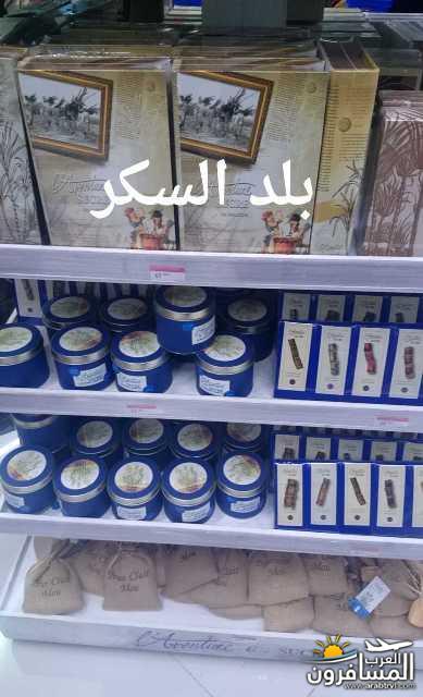 arabtrvl1469055661291.jpg