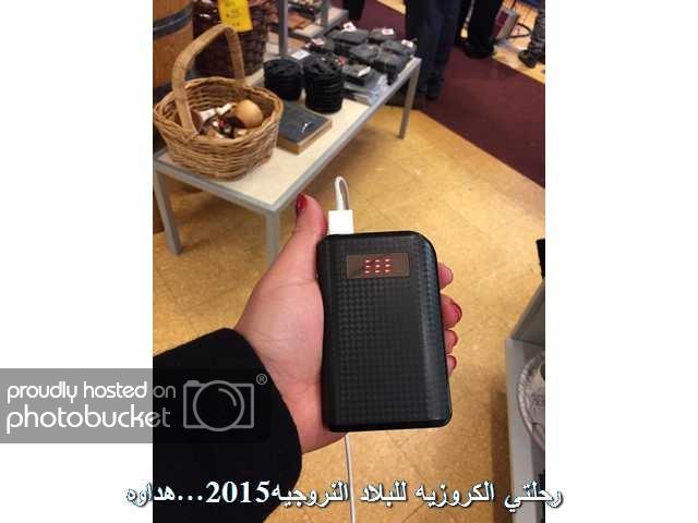 Image00002_zpsbsrlqobk.jpg