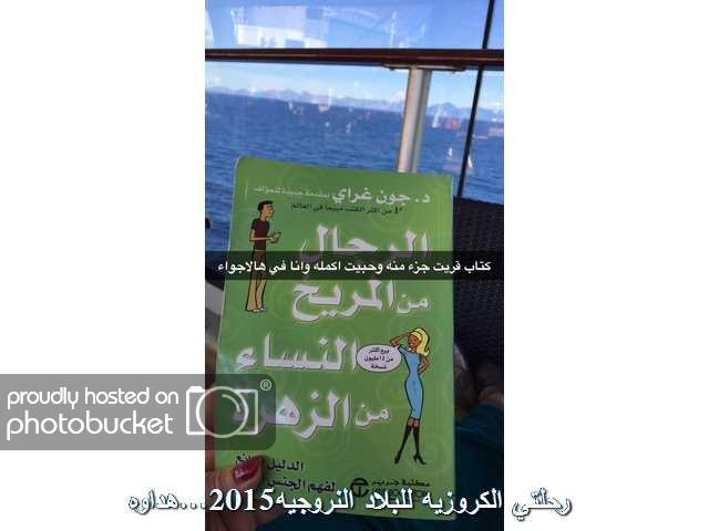 Image00035_zpsp09aevfq.jpg
