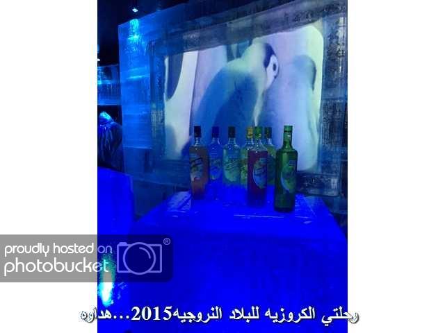 Image00049_zpsgxnocd2g.jpg