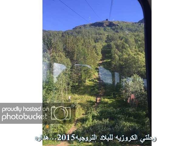 Image00015_zps4okjsnr1.jpg