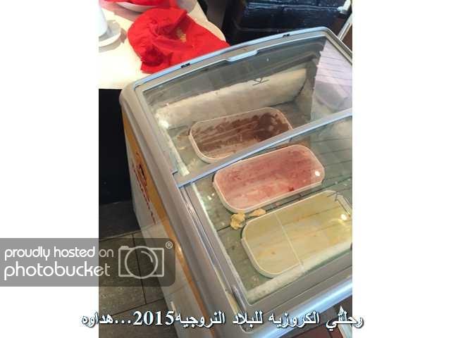 Image00057_zpsz9aqq9dq.jpg