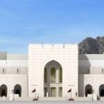 المتحف الوطني 69437 المسافرون العرب