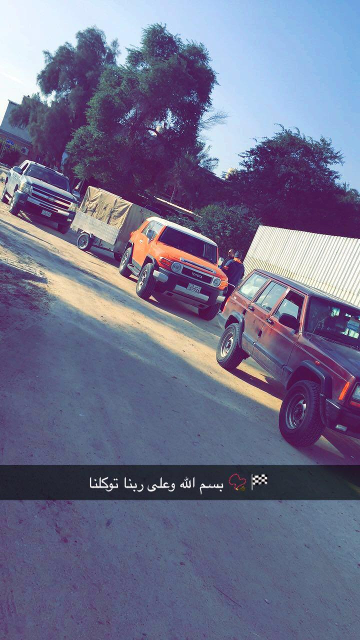 كشتة الى بر السالمي الكويت-694812