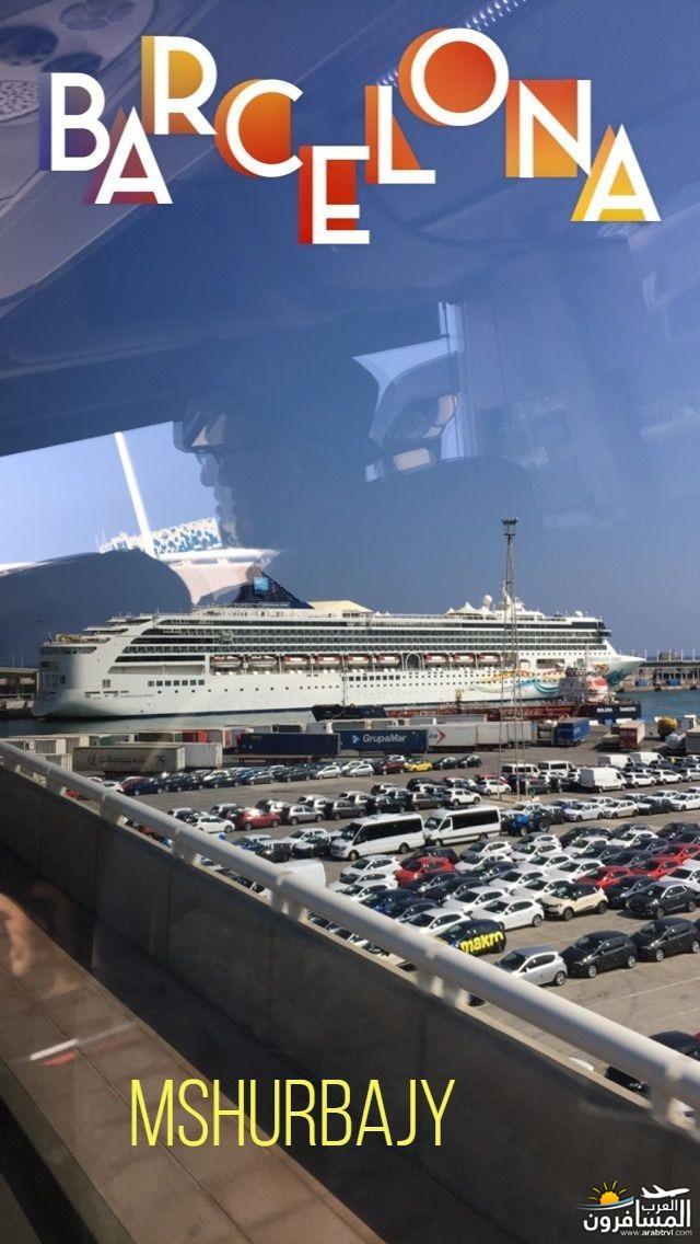 695568 المسافرون العرب الرحلة البحرية (الكروز) بين ايطاليا و فرنسا وأسبانيا