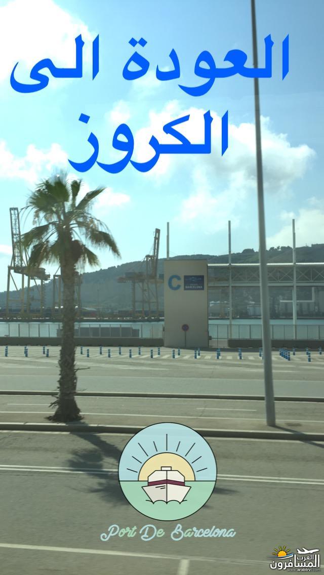 695570 المسافرون العرب الرحلة البحرية (الكروز) بين ايطاليا و فرنسا وأسبانيا