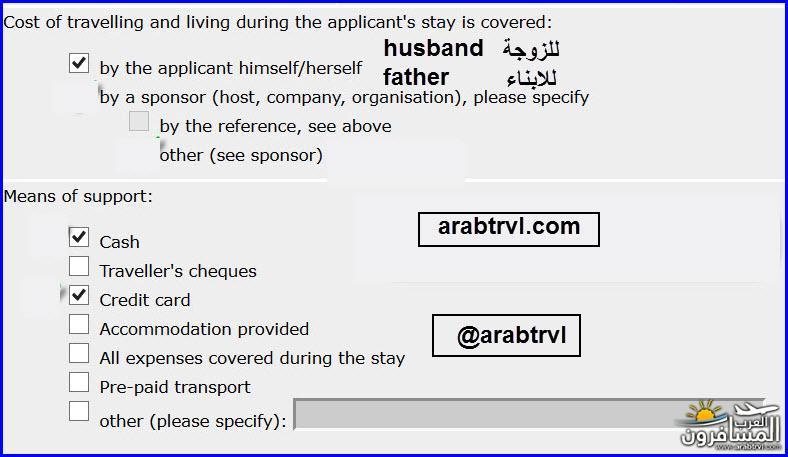 arabtrvl1483910172058.jpg