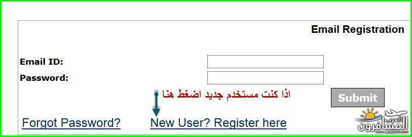 arabtrvl1439167847123.jpg