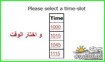 arabtrvl1439168074294.jpg