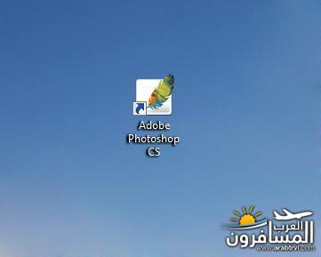 arabtrvl1432938823975.jpg