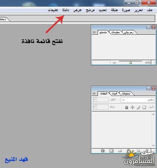 arabtrvl143293813044.jpg