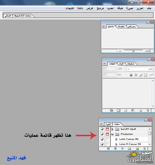 arabtrvl1432938130436.jpg