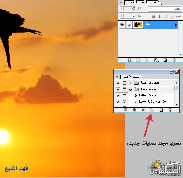 arabtrvl1432938130499.jpg