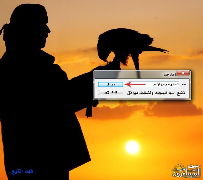 arabtrvl14329381305110.jpg