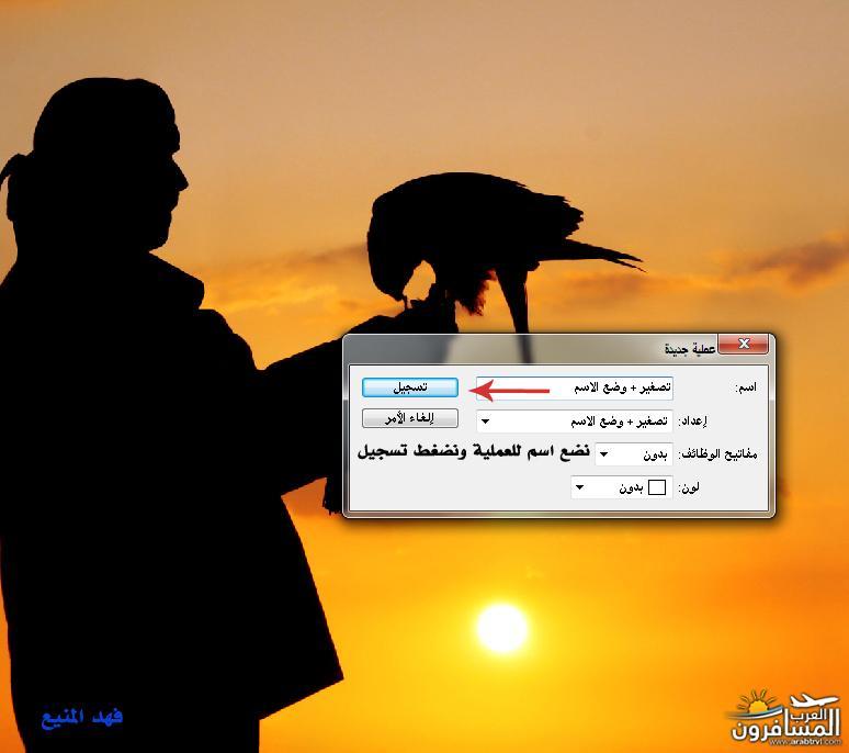 arabtrvl1432938742652.jpg