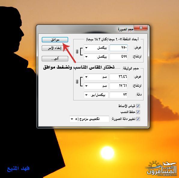 arabtrvl1432938742765.jpg