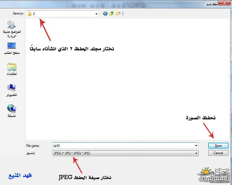 arabtrvl1432938742869.jpg