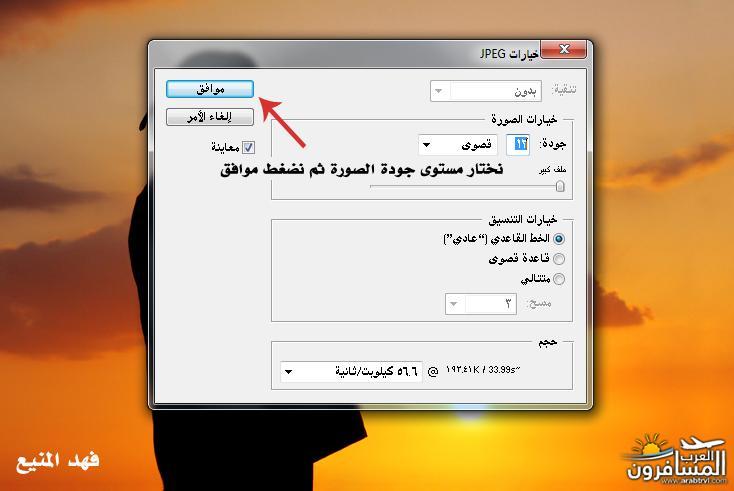 arabtrvl14329387428810.jpg