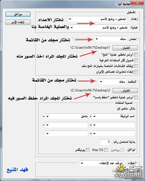 arabtrvl1432938823964.jpg