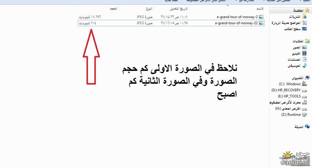 arabtrvl1457941638167.jpg
