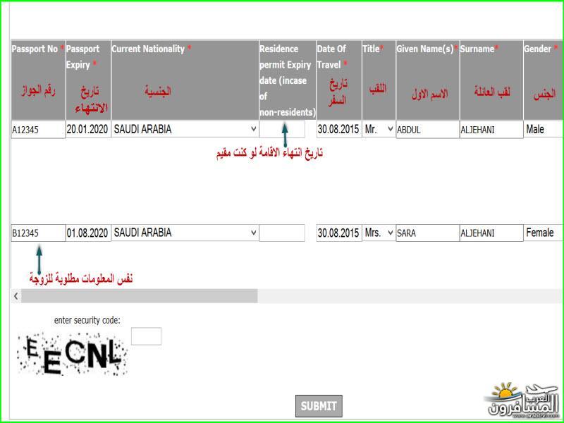 arabtrvl1439169095181.jpg